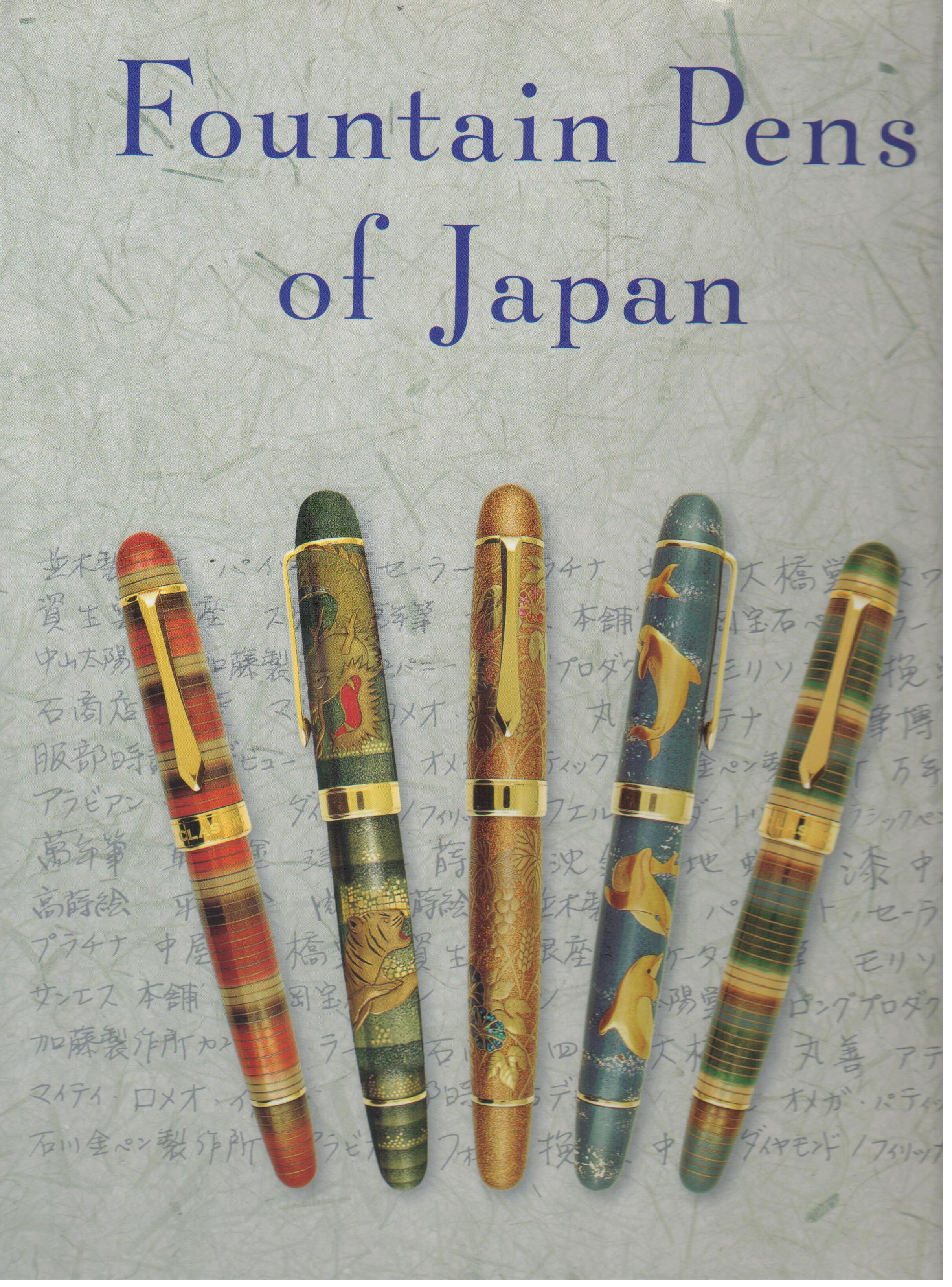 Fountain Pens of Japan